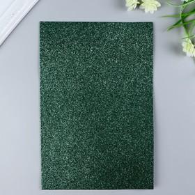 Фоамиран глиттерный Magic 4 Hobby 2 мм  цв. зеленый, 20х30 см