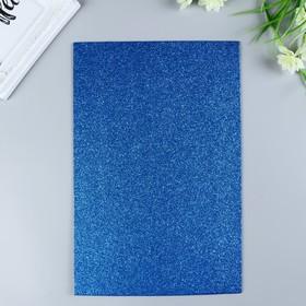 Фоамиран глиттерный Magic 4 Hobby 2 мм  цв. синий, 20х30 см