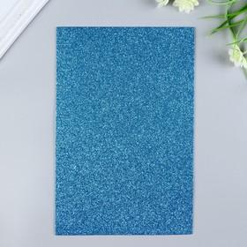 Фоамиран глиттерный Magic 4 Hobby 2 мм  цв. голубой, 20х30 см