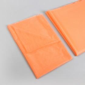Простыня одноразовая, плотность 17 г/м2, SS, 70 × 200 см, цвет оранжевый