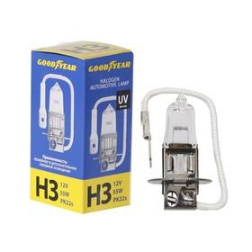 Лампа автомобильная Goodyear H3, 12 В, 55 Вт