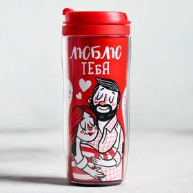 Чай черный в термостакане «Люблю тебя», 350 мл, 20 г
