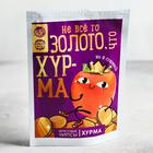 Фруктовые чипсы «Не всё золото, что хурма»: хурма, 25 г