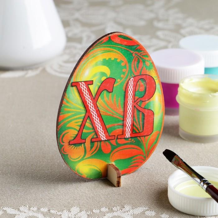 Сувенир Яйцо на подставке. ХВ, 9х7 см