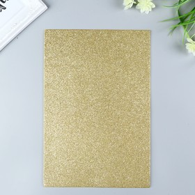 Фоамиран глиттерный Magic 4 Hobby 2 мм  цв. светло-золотой,  20х30 см