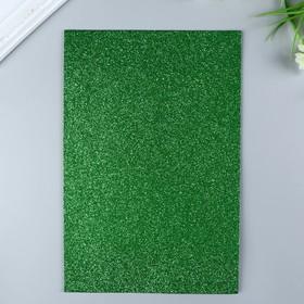 Фоамиран глиттерный Magic 4 Hobby 2 мм  цв. зеленое яблоко, 20х30 см