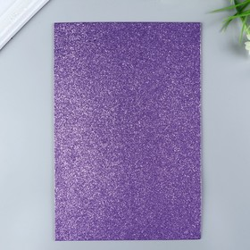 Фоамиран глиттерный Magic 4 Hobby 2 мм  цв. светло-сиреневый, 20х30 см