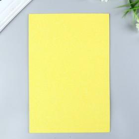 Фоамиран глиттерный Magic 4 Hobby 2 мм  цв. желтый, 20х30 см