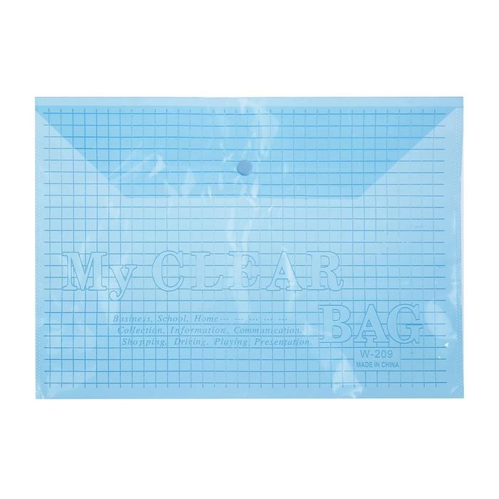 Папка-конверт на кнопке, формат А4, 80 мкр, Клетка, тонированная, синяя