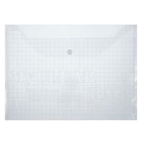 Папка-конверт на кнопке, формат А4, 120 мкр, «Клетка», прозрачная