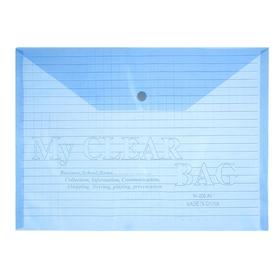 Папка-конверт на кнопке формат А4 140мкр Клетка тонированная синяя