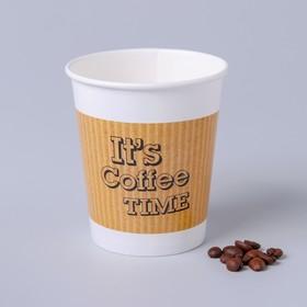 Стакан бумажный It`s coffee time, 250 мл