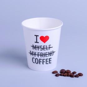 Стакан бумажный I like coffee, 250 мл