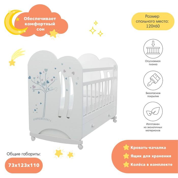 Кровать детская WIND TREE колесо-качалка с ящиком (белый) (1200х600)