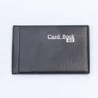 Визитница на 20 карт, 1 карта на 1 листе, обложка ПВХ, чёрная