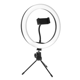 Светодиодная кольцевая лампа на штативе LuazON SNP097, 10' (26 см), 20 Вт, штатив 15 см Ош