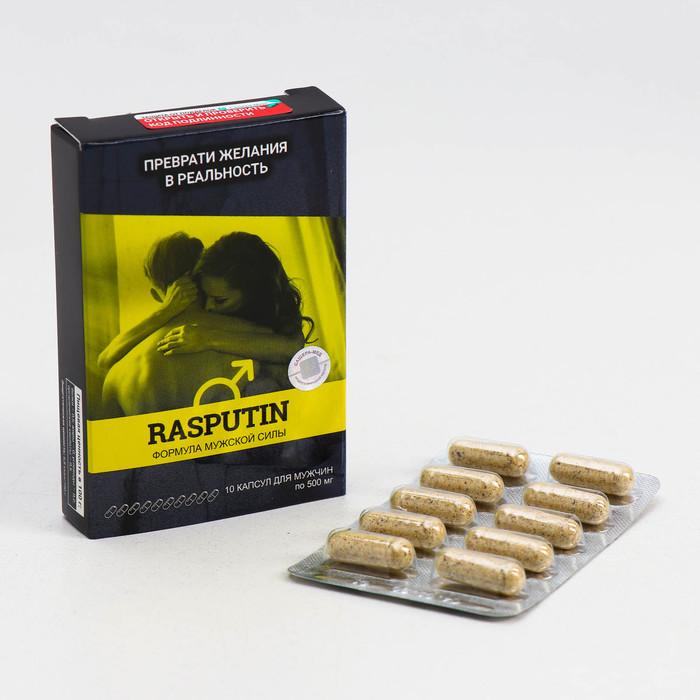 Блистер Rasputin для эректильных функций и либидо №10*500 мг