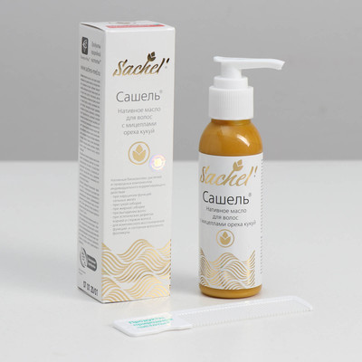 Масло для волос сашель с мицеллами кукуя, 100мл - Фото 1