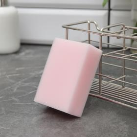 Губка меламиновая для удаления пятен Доляна «Розовая», 9×6×3 см