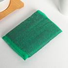 Губка для мытья посуды с пластиковым скрабером, усиленная, 13×9×1,5 см, цвет МИКС