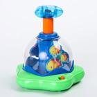 Развивающая игрушка «Волшебная вертушка», со световым эффектом