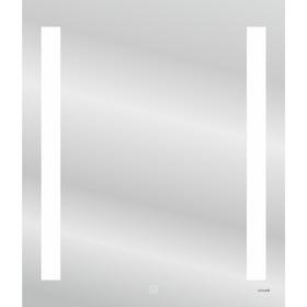 Зеркало Cersanit LED 020 BASE 60x80 см, с подсветкой