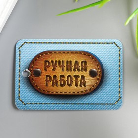 """Бирка картон """"Джинсовая"""" двусторонняя 4х6 см."""