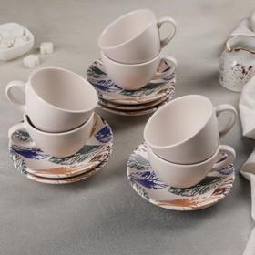 Сервиз чайный 12 предметов «Листопад»: 6 чашек, 6 блюдец