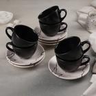 Сервиз чайный 12 предметов «Мрамор»: 6 чашек, 6 блюдец