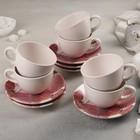 Сервиз чайный 12 предметов «Бабочки», 6 чашек, 6 блюдец