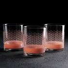 Набор стаканов 3 шт «Либерти.Созвездие», 280 мл, 7,4×8,8 см, цвет розовый