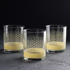 Набор стаканов 3 шт «Либерти.Созвездие», 280 мл, 7,4×8,8 см, цвет жёлтый