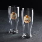 Набор бокалов для пива 2 шт «Бротто», 330 мл, 6,4×16,2 см