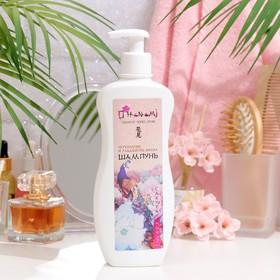 Шампунь для волос O HANAMI с экстрактом сакуры, 400 мл