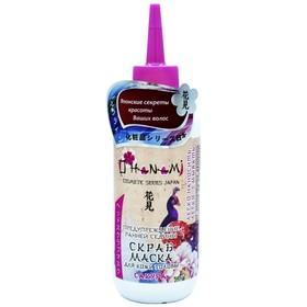 Маска-скраб для кожи головы O HANAMI с экстрактом сакуры, 200 мл