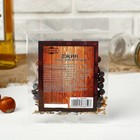 """Набор из трав и специй для приготовления настойки """"Джин"""", Добропаровъ, 20 гр"""