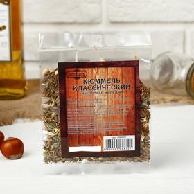 """Набор из трав и специй для приготовления настойки """"Кюммель классический"""" Добропаровъ 20 гр"""