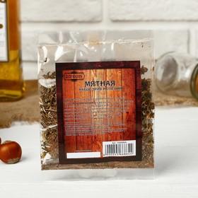 """Набор из трав и специй для приготовления настойки """"Мятная"""", Добропаровъ, 20 гр"""