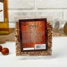 "Набор из трав и специй для приготовления настойки ""Старка"", Добропаровъ, 20 гр"