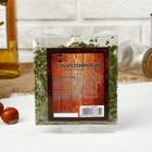 """Набор из трав и специй для приготовления настойки """"Смородиновая"""", Добропаровъ, 20 гр"""