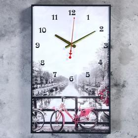 Часы настенные, серия: Город, 'Романтическая прогулка', 37х61 см, микс Ош