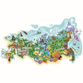 Фотообои 'Карта России', 200х140 см Ош