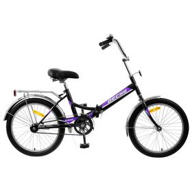 Велосипед 20' Десна-2200, Z011, цвет серый, размер 13,5' Ош