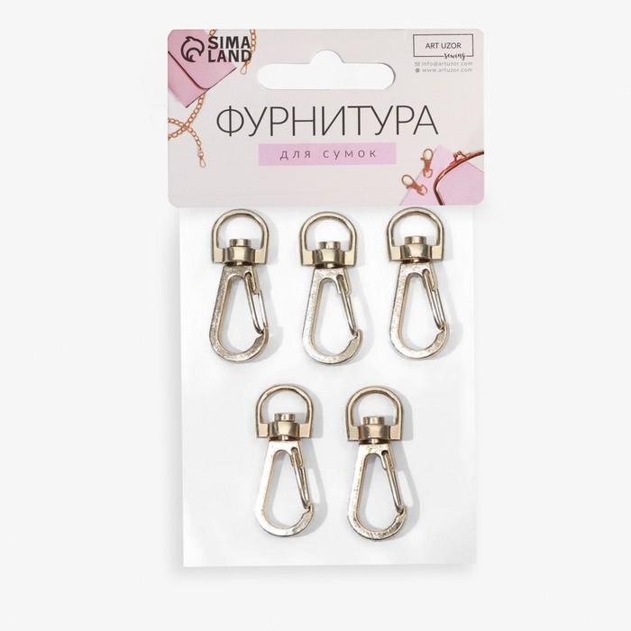 Карабин металлический, 37 × 13 мм / 9,5 × 1,8 мм, 5 шт, цвет золотой