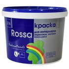Краска ВД-АК 216 для стен и обоев акриловая, моющаяся, матовая база А 2,7 л