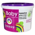 Краска для детских комнат база А 2,7 л