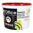 Краска для стен в офисах база А 2,7 л