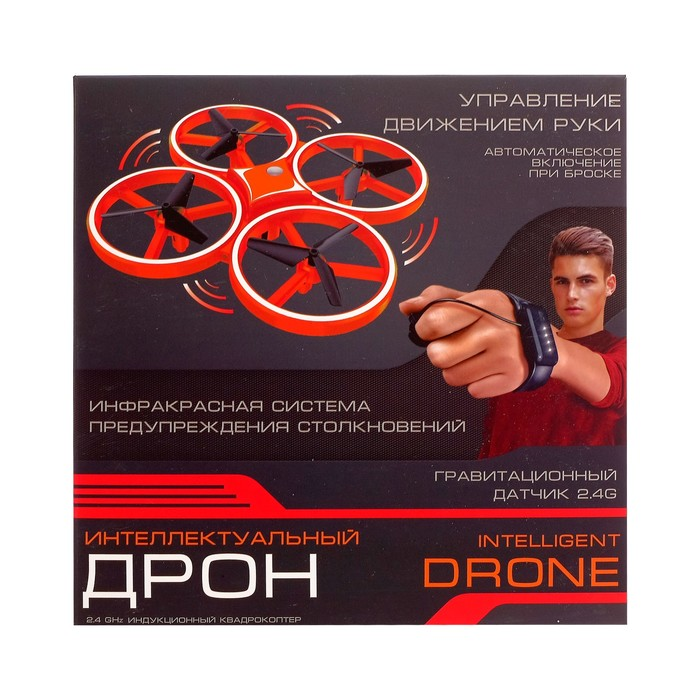 Квадрокоптер DRON JOKER с управлением жестами