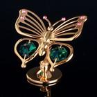 """Сувенир с кристаллами Swarovski """"Бабочка с раздвоенным хвостом"""" 6,1х5,9 см"""