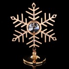 "Сувенир с кристаллами Swarovski ""Снежинка"" золото 7,9х6,3 см - Фото 1"